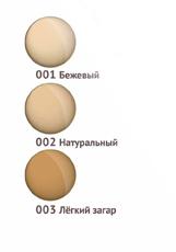 Крем-корректор тональный для проблемной кожи CLASSIC