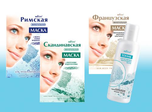 Белорусская косметика в нахабино - магазин белорусской косметики в нахабино. декоративная косметика relous, belordesign, lux vis.