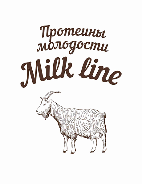 Milk Line / Протеины молодости