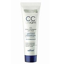 CC cream Крем тональный для лица Цветовая коррекция