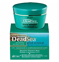 Night Cream for normal and combination skin