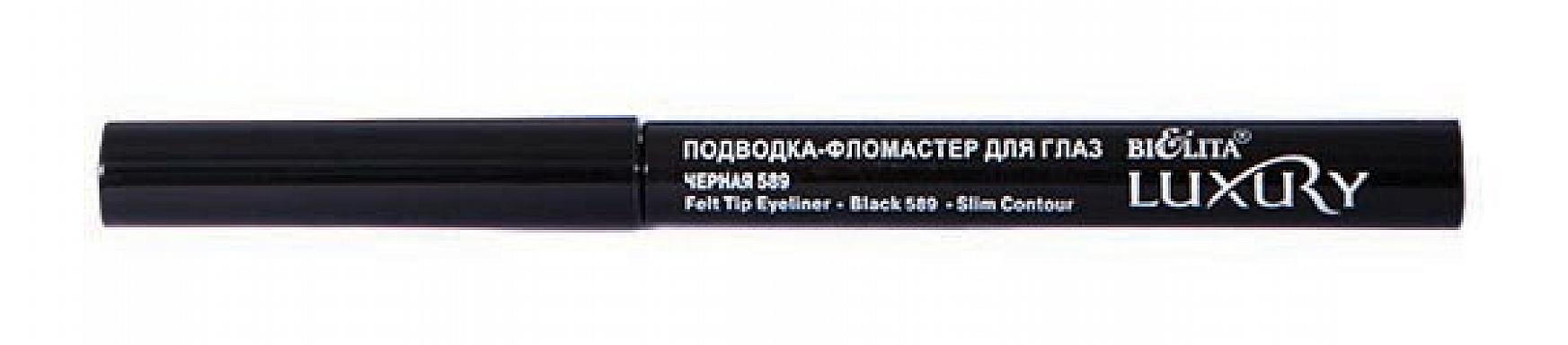 Подводка-Фломастер для глаз