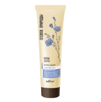 Linseed Oil Express Nourishment Hand Cream