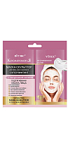 Superlifting Mask-Sculptor for Face, Neck and Décolleté 55+ in sachet