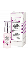 PRESIOUS NIGHT SERUM-LUX FOR FACE AND EYE AREA