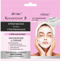 Rejuvenation and Radiance Whitening Facial Cream-Mask in sachet