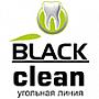 Зубные пасты BLACK CLEAN