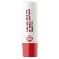 "Nourishing lip balm ""4 seasons"""