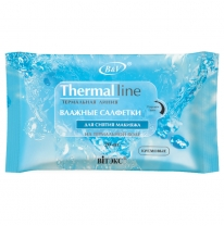 Wet makeup removal wipes on thermal water