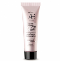 Makeup Primer Luminizing