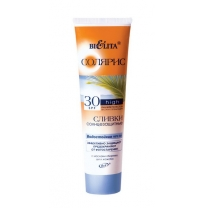 Sun-protective waterproof cream SPF 30 with sea-buckthorn oil