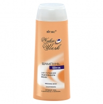 SHAMPOO-SILK for improving of elasticity of hair