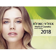 "World of Cosmetics"" Product catalogue 2018"" VITEX"