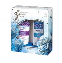 "Gift set № 1 ""WINTER CARE"""