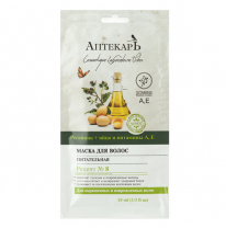 Nourishing Hair Mask in sachet