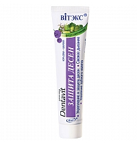 "Dentavit Fluoridated Toothpaste ""Oak bark + Sage"" Gum protection"