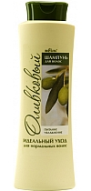 OLIVE Shampoo for Normal Hair