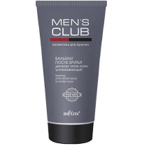 Soothing AFTER SHAVE BALM for all skin types
