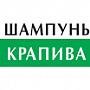 ШАМПУНИ
