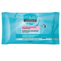 "Wet wipes ""Aqua Active"" on polarized water with seaweed"