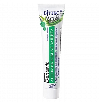 "Dentavit Fluoridated Toothpaste ""Silver + Eucalyptus"" Antimicrobial protection"