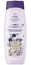 Shower gel FRENCH LAVENDER and MAGIC IRIS