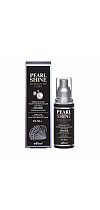 Pearly Skin Hyaluronogenic Facial Night Booster Cream 45-50+