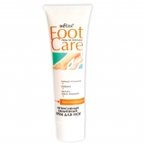 Intensive daily foot CREAM