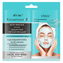 Protective Moisturizing Facial SOS!-Mask for Use in Shower in sachet