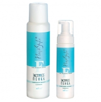 Express Hair Styling Foam with Keratin