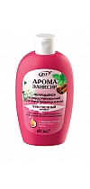 Foaming concentrated bath and shower aroma elixir Sensational Aroma