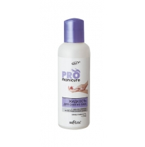 Varnish remover with lavender oil on acetone-FREE basis EFFICIENCY+CARE