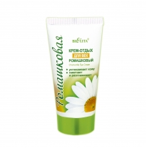 Camomile Eye Cream