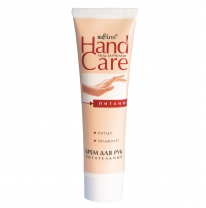 "Hand cream ""Hand Care"" Nourishing"