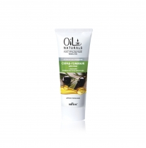 Delicate Cleansing Olive and Grape Seed Oil Facial Scrub-Gommage for All Skin Types