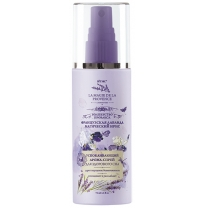 Calming AROMA SPRAY for sound sleep FRENCH LAVENDER MAGIC IRIS