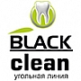 BLACK CLEAN Carbon Line