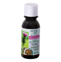 Thistle Oil with keratin for hair Extra Recovery