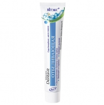 Dentavit Fluoridated Toothpaste WHITENING