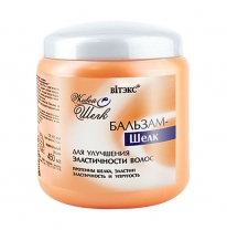 BALM-SILK for improving of elasticity of hair