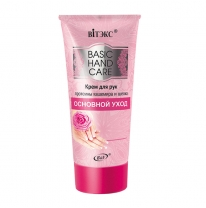 BASIC CARE Hand Cream with Silk Proteins and Cashmere
