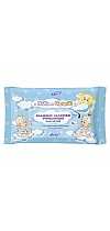 Children's wet cleansing wipes with chamomile and calendula extract