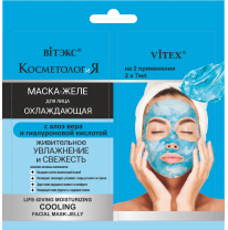 Life-Giving Moisturizing Cooling Facial Mask-Jelly in sachet