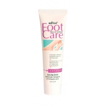 Foot anti-crack Night BALM