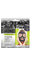 Polishing Facial Mask-Scrub with Activated Carbon in sachet