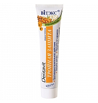 "Dentavit Fluoridated Toothpaste ""Chamomile + Sea-buckthorn"" Triple protection"