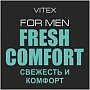 Vitex For Men Fresh Comfort