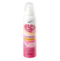 Antiperspirant deodorant Rose petals ACTIVE