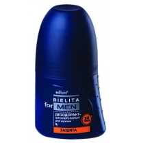 Antiperspirant Deodorant for Men