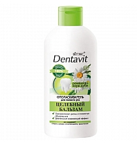 Dentavit Curative Balm-Mouthwash